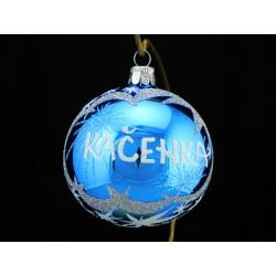 Vánoční koule B-3 s nápisem na přání